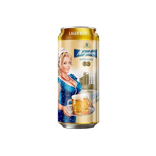 Zhigulevskoe Firmennoye Big Can Image